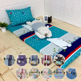 【McQueen‧麥皇后】《生活達人》單人簡易型床墊套加贈枕套(11款任選)
