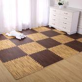 星期八泡沫地墊臥室拼接墊子家用地板墊加厚兒童爬行墊木紋地毯