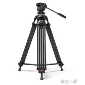 捷洋JY0608A/B/C專業攝影攝像機三腳架JY0508A升級款單反佳能索尼液壓阻尼雲台QM『櫻花小屋』