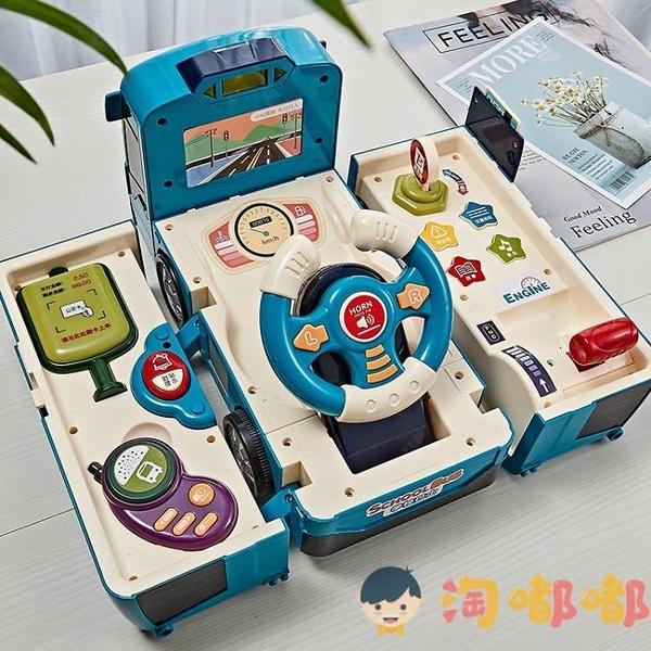 兒童副駕駛方向盤仿真益智玩具嬰兒寶寶男女孩【淘嘟嘟】