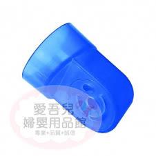 【愛吾兒】貝瑞克 SpeCtra 吸乳器配件-升級款藍色閥門