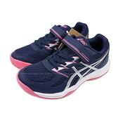 (C2) ASICS 亞瑟士 UPCOURT 4 PS 青少年 排球鞋 1074A029-409 深藍X桃 [陽光樂活]