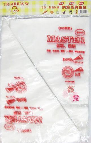 wei-ni 三箭牌16吋拋棄式擠花袋(100入) 斜邊長度約39公分 烘培器具 奶油袋 (餅乾 蛋糕 手工皂)TR-016