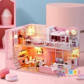 娃娃屋 過家家娃娃屋房子玩具兒童生日禮物女孩8-10歲女生拼裝小別墅益智 2色