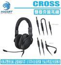 [地瓜球@] ROCCAT Cross 多平台 耳罩式 耳機 麥克風 可拆式雙麥克風