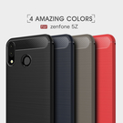 King*Shop~華碩Zenfone5Z碳纖維拉絲紋手機殼ZS620KL全包保護殼ZE620KL軟殼