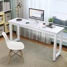 電腦桌 長條桌靠墻窄桌家用臥室桌書桌學習桌長方形桌簡易辦公桌子TW【快速出貨八折搶購】