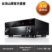 【A級福利品】Yamaha RX-A1080 AV旗艦擴大機
