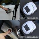 車載空氣凈化器活性炭車用多功能消除異味日本負離子汽車內除甲醛 全館免運