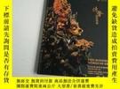 二手書博民逛書店北京大羿2018年春季拍賣會罕見傳馨——佛教藝術Y383796