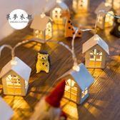 全館85折彩燈電池串燈小彩燈泡新年節日小房子led裝飾燈滿天星兒童臥室小燈串