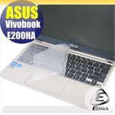 【Ezstick】ASUS VivoBook E200HA 系列 專用奈米銀抗菌TPU鍵盤保護膜