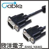 Cable 纖細高解析 VGA螢幕/投影機線 (14HD1515PP15) 15M/公對公/2919規範/支援1440