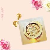 雅頓    超進化黃金導航膠囊2顆 1包  ( 限量體驗包)   /  伊麗莎白   雅頓  Elizabeth Arden  [ IRiS 愛戀詩 ]