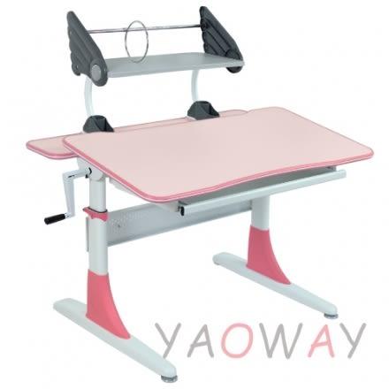 【耀偉】費蕾雅成長桌《粉色系》粉紅美耐板面-100桌寬(全能桌 /升降桌/兒童成長桌/書桌/課桌)