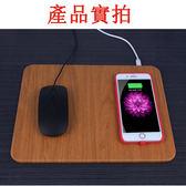 【24H出貨】蘋果8plus/iphonex安卓手機無線充電器滑鼠墊PU三星s8/S7充電通用