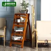 伸縮梯實木梯凳家用折疊梯子省空間多 加厚梯椅兩用室內登高三步台階T 3 色