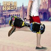 聖誕節交換禮物-電動扭扭車雙輪兒童智能自平衡代步車成人兩輪體感思維平衡車RM