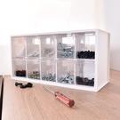 樹德 分類 收納分格盒 收納盒【A9-510】零件分類箱 白款 MIT 超取單筆限購1組