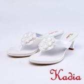 kadia.華麗花朵粗跟夾腳涼拖鞋(9109-15白色)