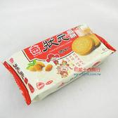 批發義美-狀元煎餅96g(杏仁)x12包(箱)【0216零食團購】4710126010666-B