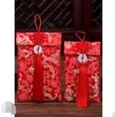結婚紅包用品結婚改口禮金萬元紅包婚禮創意聘金【不二雜貨】