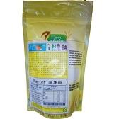 (即期品) ECO+ 德國自然農耕 樹薯粉(俗稱地瓜粉) 250g/包 效期至2021.08.28