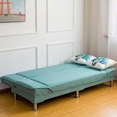 小戶型布藝沙發出租房可折疊沙發床兩用簡易沙發客廳雙人三人沙發 現貨快出YYJ