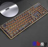 [貝貝居] 鍵盤 有線 外接鍵盤 水晶 朋克 復古 背光鍵盤