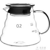 咖啡壺加厚耐熱玻璃分享咖啡壺冰滴濾V60雲朵可愛壺簡易手沖掛耳小杯 俏女孩