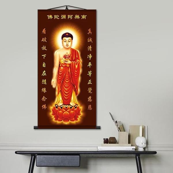 南無阿彌陀佛佛像畫像