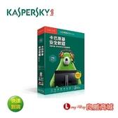 卡巴斯基 Kaspersky 2020 網路安全3台1年-盒裝版 (3台裝置/1年授權)