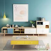 電視櫃北歐茶幾電視櫃組合現代簡約家具套裝大小戶型客廳彩色個性家具XW【甲乙丙丁生活館】