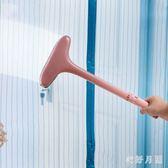 紗窗清洗器免拆洗刷子玻璃刮擦洗窗戶神器 JH952【衣好月圓】