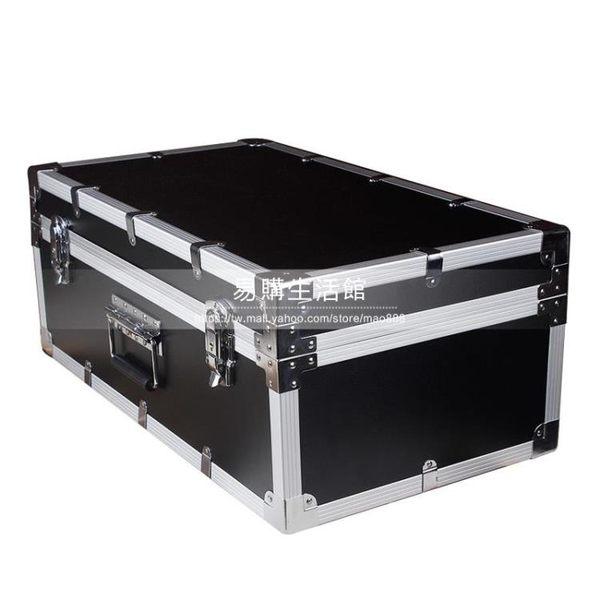 加大號多功能鋁合金工具箱 儀器設備箱T703 YG-76