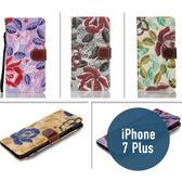 iPhone 7 Plus(5.5吋) 花布紋 TPU 皮套 側翻 支架 插卡 保護套 手機套 手機殼 保護殼