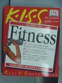 ~書寶 書T2 /體育_PBD ~KISS Guide to Fitness