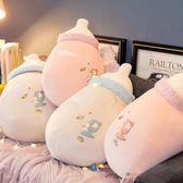 可愛ins 奶瓶午睡小枕頭車載空調抱枕被子兩用毛毯車用珊瑚絨毯子