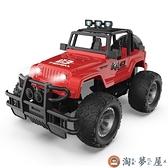 無線耐摔車模遙控高速越野車電動充電汽車兒童玩具【淘夢屋】