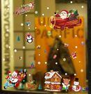壁貼【橘果設計】聖誕雪屋 DIY組合壁貼...