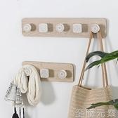 掛鉤 北歐風簡約現代木質掛衣鉤創意掛鉤牆壁衣帽架壁掛玄關牆上裝飾品 至簡元素
