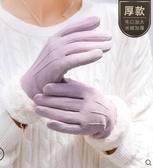 手套女士秋冬季