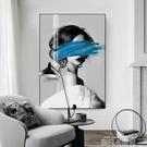 後現代輕奢客廳裝飾畫藝術人物美女臥室背景牆壁畫簡約黑白掛畫 QM 依凡卡時尚