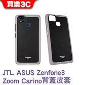 JTL ASUS Zenfone 3 Zoom Carino 背蓋皮套