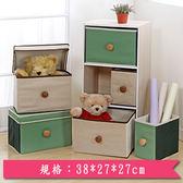 自然系列收納盒【愛買】