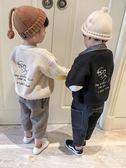 兒童外套男童寶寶外套春秋2018新款韓版小童上衣兒童針織開衫毛衣洋氣潮裝 春生雜貨鋪