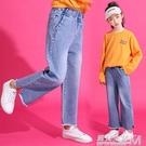 女童牛仔褲新款潮大童女孩洋氣兒童春秋款寬鬆版寬管褲長褲子 遇見生活