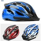 騎行頭盔男女通用透氣山地車