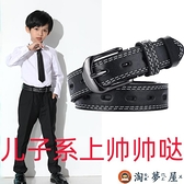 兒童腰帶兒童皮帶男童小孩子的皮帶女童褲帶【淘夢屋】
