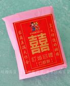 口酥餅 訂婚回禮口酥餅  女方訂婚 【皇家結婚百貨】